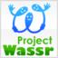 プロジェクト Wassr 挑戦者たち