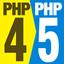 残り一年! PHP4からPHP5への移行