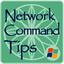 Windows管理者のためのネットワークコマンド実践テクニック