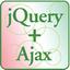 jQueryではじめるAjax