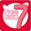 FreeBSD 7.0 へようこそ
