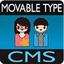チャレンジ! Movable TypeをCMSとして使ってみよう!