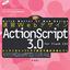 ActionScript 3.0はじめの一歩
