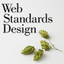 実践Web Standards Designのススメ