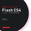 ビギナーのためのFlash CS4 Professional オブジェクトベースアニメーション