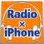 次のステージに進み始めたラジオ局――TOKYO FMの新しい取り組み