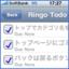Todoをリストを華麗に使って仕事効率アップ「Ringo Todo Lite」