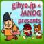 インターネットを支える技術者たちの集い―gihyo.jp×JANOG presents