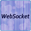 Jettyで始めるWebSocket超入門