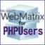 Windows上でゼロからPHPサイトを作る! PHPユーザのためのMicrosoft WebMatrix入門