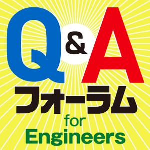 """新人プログラマよ,困ったときはこう聞け!~エンジニア特化型Q&Aサイト「teratail」のトップランカーたちが語る,確実な力を付けるための""""質問力"""""""