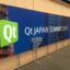Qtのフラッグシップイベント「Qt Japan Summit 2015」開催レポート