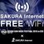 国内最大級のロックフェス『RISING SUN ROCK FESTIVAL in Ezo』Wi-Fiサービスの舞台裏 ─さくらインターネットの挑戦