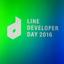 LINE DEVELOPER DAY 2016開催~chatbotのさらなるオープン化,そして新たなMessaging APIを公開,正式提供開始