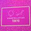 GitHubの国内初カンファレンス「GitHub Constellation Tokyo」レポート