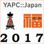 2017年のYAPC::Japan~リブート,その後。