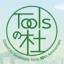 グレープシティ(株),30周年記念フォーラム「Toolsの杜(もり)」基調講演フォトレポート