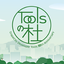 「杜の都」発の開発ツールベンダーが時代を超えて開発者の生産性向上を支援 ~「Toolsの杜(ツールのもり)」開催!