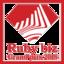 さまざまなビジネスに拡がるRubyの活用事例から大賞が決定!『Ruby biz Grand prix 2018』