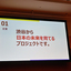 東急電鉄およびサイバーエージェント,DeNA,GMOインターネット,ミクシィの渋谷IT企業4社および渋谷区教育委員会で「Kids VALLEY 未来の学びプロジェクト」をスタート