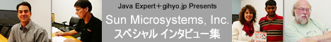 Java Expert+gihyo.jp Presents Sun Microsystems, Inc.スペシャルインタビュー集