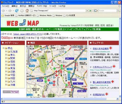 ウェブマップ