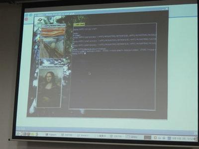 講演で行われたデモ。Schemeシェルから,画像を表示している2つのウィンドウを同時に動かしていた