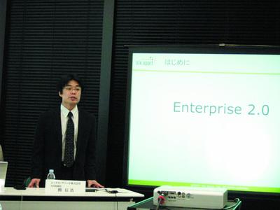 同社代表取締役 関信浩氏は,「blog専業ベンダの強みを活かし,個人向け製品で培った使いやすさ・機能性を企業向けにもフィードバックしていく」と述べた。