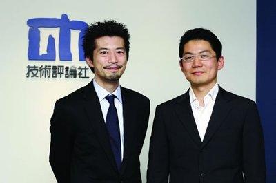 左:関心空間代表取締役 前田邦宏氏。右:独立行政法人産業技術総合研究所 江渡浩一郎氏。