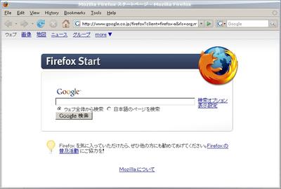 図2 Wineで動作するWindows Firefox