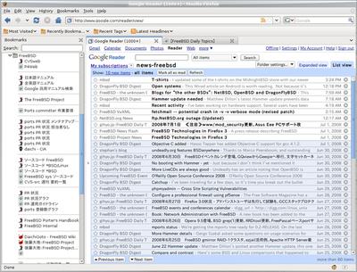 図1 Firefox 3.0 on FreeBSD 動作例 - ナビゲーションバーがGtkテーマを反映したものになっている
