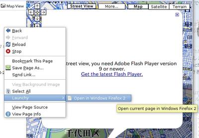 図1 Flash 9のコンテンツが現れたらメニューからLaunchy→Open in Windows Firefox 2を選択