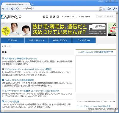 図2 日本語表示が化けることもある(フォントの設定追加で回避できる可能性あり)