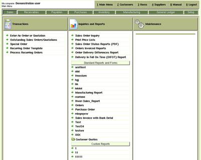 図4 webERPの動作例 - webERPサイトより抜粋