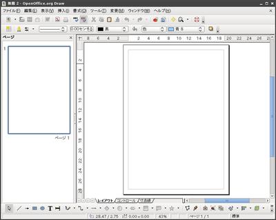 図5 OpenOffice.org 3画像編集動作画面例