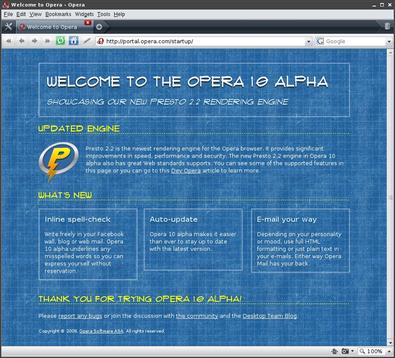 図1 Opera 10 Alpha