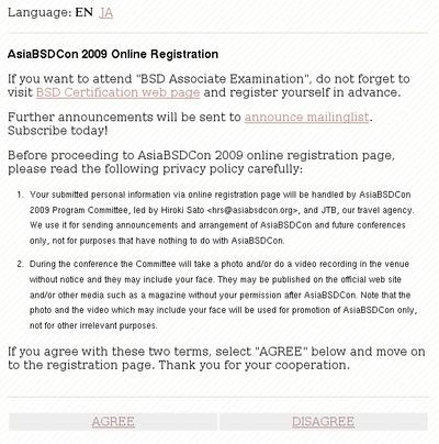 図1 AsiaBSDCon 2009 - Registration : 内容に同意してから『AGREE』をクリック