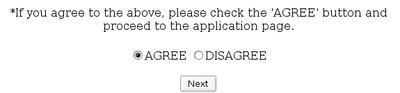 図5 内容を確認してから一番下のチェックボタン『AGREE』を選択してから『NEXT』ボタンを押す