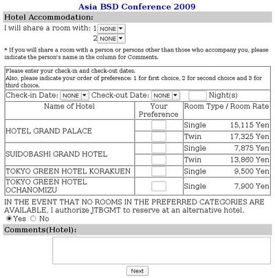 図8 必要があればホテルの予約: デフォルトでは申し込まない設定になっているので,必要なければそのまま『Next』ボタンを押す