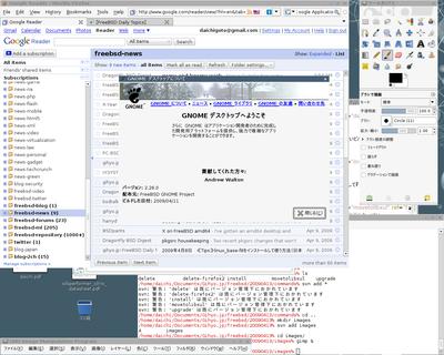 図1 Gnome 2.26 on FreeBSD 8-current/amd64