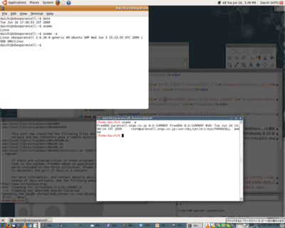 図6 シームレスモードで動作するUbuntu on VirtualBox on FreeBSD