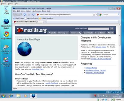 図2 Windows 7 RC on VirtualBox 2.2.51 + FreeBSD 8-BETA2