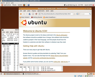 図3 Ubuntu 9.04 on VirtualBox 2.2.51 + FreeBSD 8-BETA2