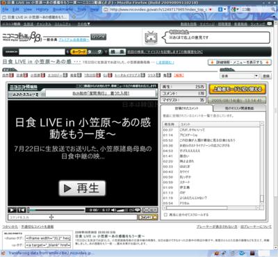 図3 Flash10動作例その2 - ニコニコ動画