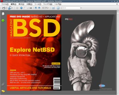 図2 BSD Magazine閲覧例