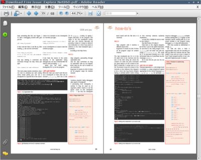 図3 BSD Magazine閲覧例