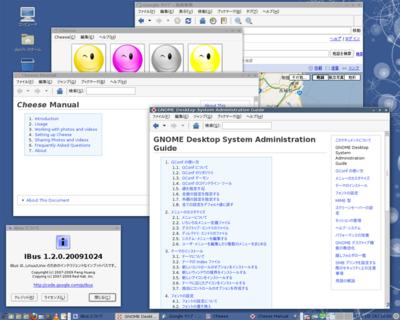 図2 Gnome 2.28.1 on FreeBSD 9-CURRENT利用例その2