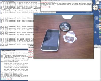 図 pwcview(1)の実行例 - Webカメラで机を撮影
