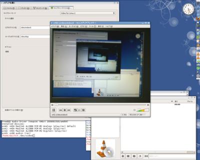 図 vlc(1)の実行例 - Webカメラでディスプレイを撮影