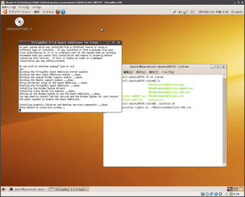 図4 VirtualBox 3.1.4動作例 on FreeBSD 9-CURRENTその4